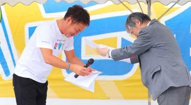 大阪対がん協会への支援
