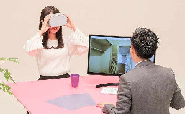 宅都ホールディングスが瞬間接客VRを開始