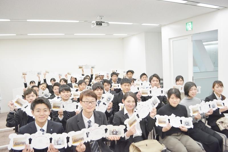 平成三十一年度 宅都グループ 入社式