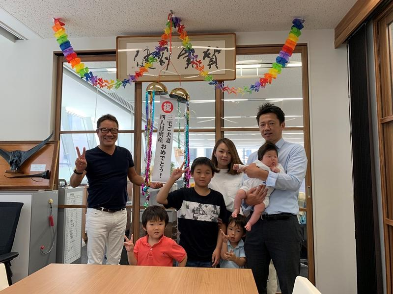 出産祝い金100万円進呈!制度導入後2人目の第四子出産!