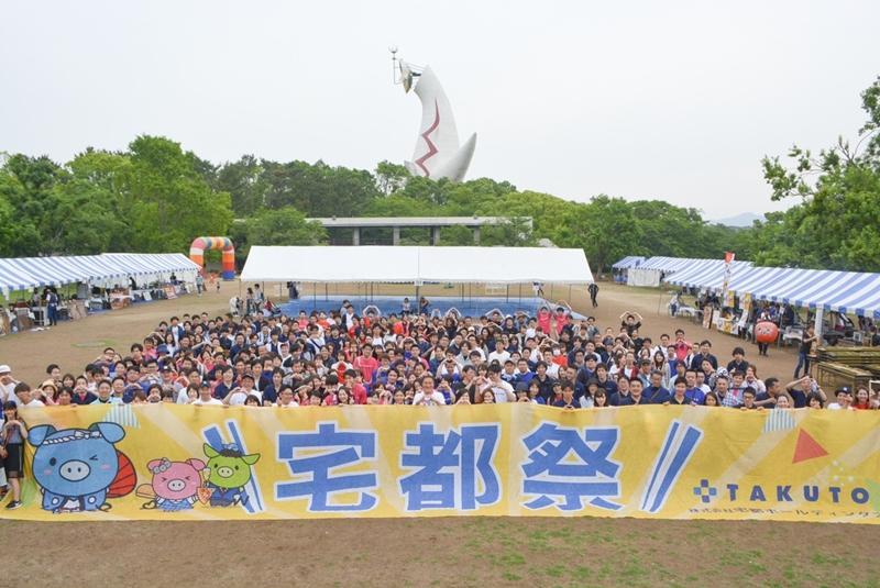 TAKUTO FESTIVAL 2019 ~第三回宅都祭~