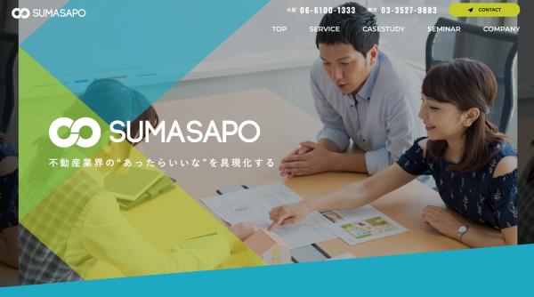 株式会社スマサポ コーポレートロゴの変更及びWEBサイトリニューアルのお知らせ